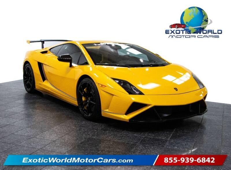2014 Lamborghini Gallardo for sale at Exotic World Motor Cars in Addison TX