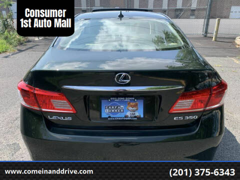 2010 Lexus ES 350 for sale at Consumer 1st Auto Mall in Hasbrouck Heights NJ