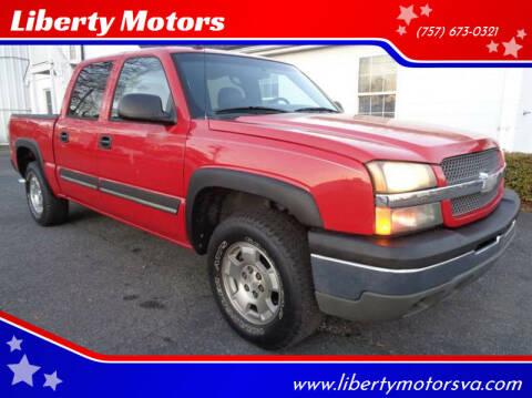 2005 Chevrolet Silverado 1500 for sale at Liberty Motors in Chesapeake VA