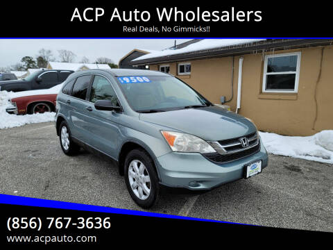 2011 Honda CR-V for sale at ACP Auto Wholesalers in Berlin NJ