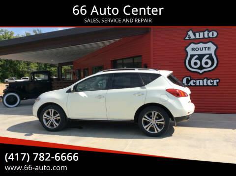 2009 Nissan Murano for sale at 66 Auto Center in Joplin MO