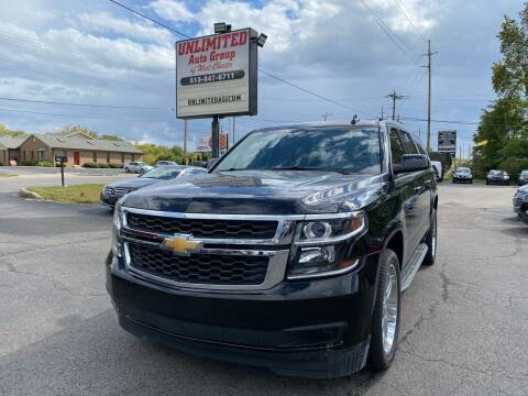 2016 Chevrolet Suburban for sale at Unlimited Auto Group in West Chester OH