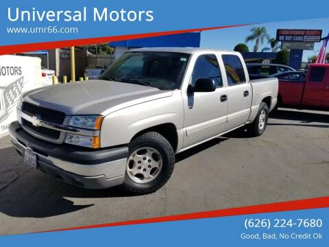 2004 Chevrolet Silverado 1500 for sale at Universal Motors in Glendora CA