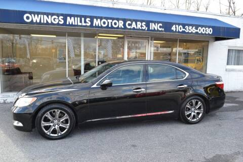 2007 Lexus LS 460 for sale at Owings Mills Motor Cars in Owings Mills MD