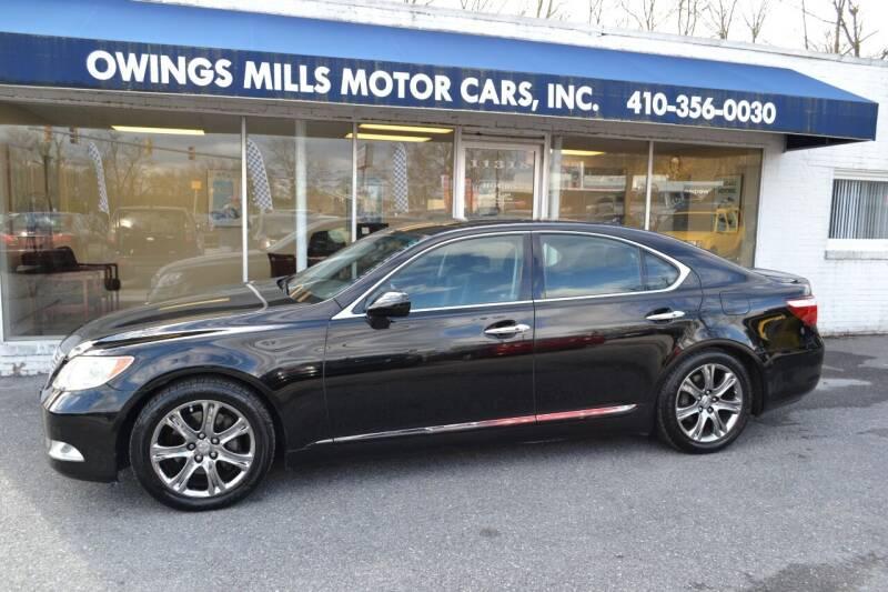 2007 Lexus LS 460 for sale at Owings Mills Motor Cars in Owings Mills MD
