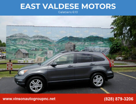 2010 Honda CR-V for sale at EAST VALDESE MOTORS / VINSON AUTO GROUP in Valdese NC