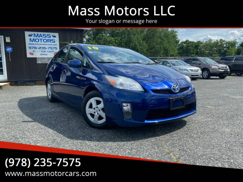 2010 Toyota Prius for sale in Worcester, MA