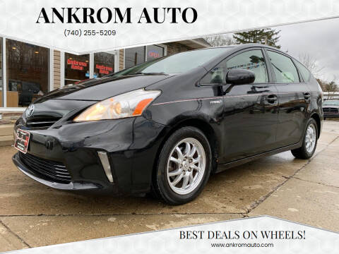 2014 Toyota Prius v for sale at Ankrom Auto in Cambridge OH