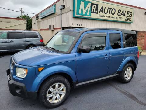 2006 Honda Element for sale at MR Auto Sales Inc. in Eastlake OH
