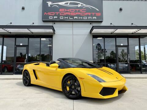 2011 Lamborghini Gallardo for sale at Exotic Motorsports of Oklahoma in Edmond OK