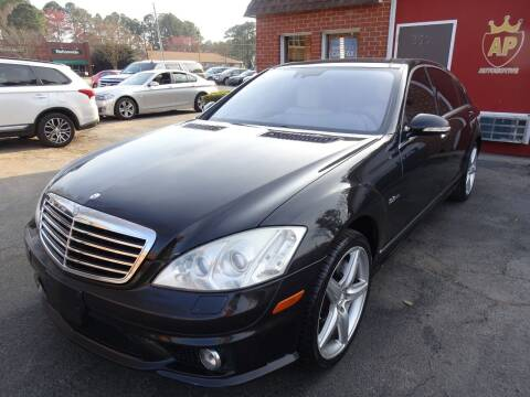 2009 Mercedes-Benz S-Class for sale at AP Automotive in Cary NC