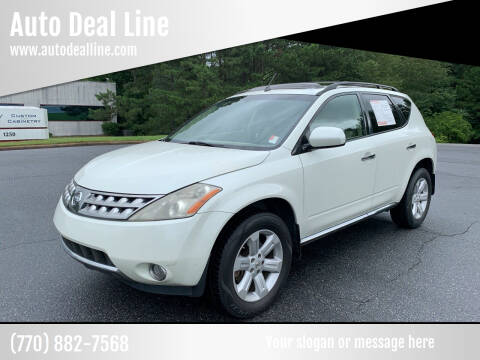 2007 Nissan Murano for sale at Auto Deal Line in Alpharetta GA
