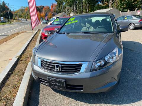 2010 Honda Accord for sale at Auto Plus in Amesbury MA