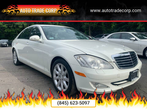 2007 Mercedes-Benz S-Class for sale at AUTO TRADE CORP in Nanuet NY