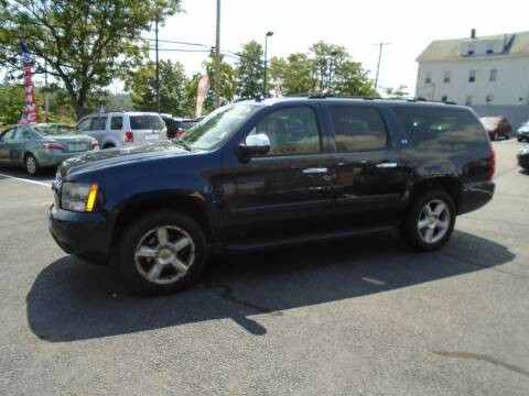 2007 Chevrolet Suburban for sale at Gemini Auto Sales in Providence RI