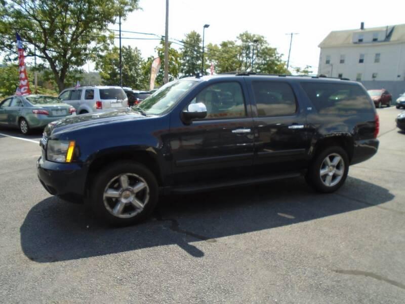2007 Chevrolet Suburban for sale at Gemini Auto Sales in Providence RI