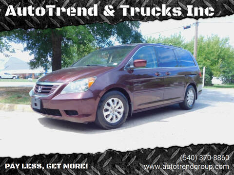 2008 Honda Odyssey for sale at AutoTrend & Trucks Inc in Fredericksburg VA