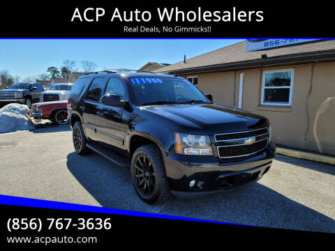 2009 Chevrolet Tahoe for sale at ACP Auto Wholesalers in Berlin NJ