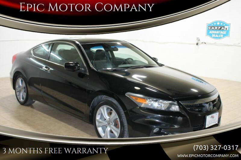 2011 Honda Accord for sale at Epic Motor Company in Chantilly VA
