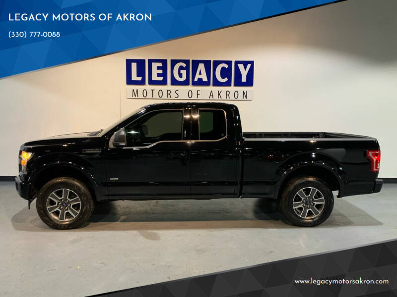 2017 Ford F-150 for sale at LEGACY MOTORS OF AKRON in Akron OH