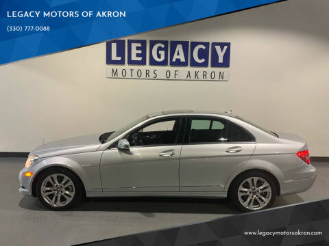 2012 Mercedes-Benz C-Class for sale at LEGACY MOTORS OF AKRON in Akron OH