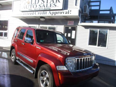 2008 Jeep Liberty for sale at Gold Star Auto Sales in Johnston RI