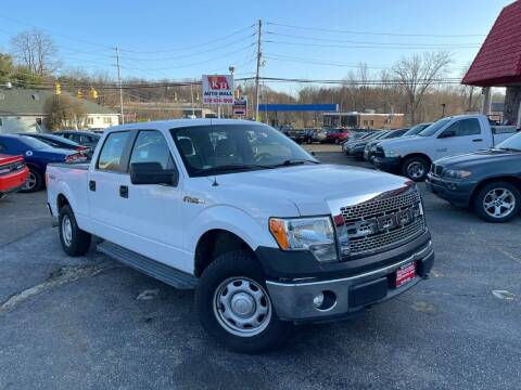 2014 Ford F-150 for sale at KB Auto Mall LLC in Akron OH