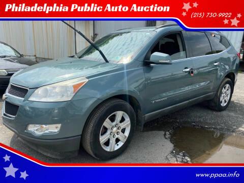 2009 Chevrolet Traverse for sale at Philadelphia Public Auto Auction in Philadelphia PA