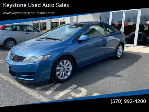 2009 Honda Civic for sale at Keystone Used Auto Sales in Brodheadsville PA