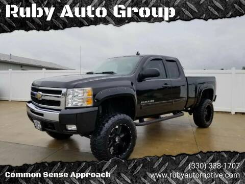 2011 Chevrolet Silverado 1500 for sale at Ruby Auto Group in Hudson OH