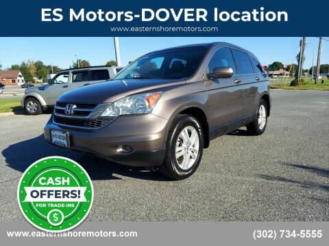 2011 Honda CR-V for sale at ES Motors-DAGSBORO location - Dover in Dover DE