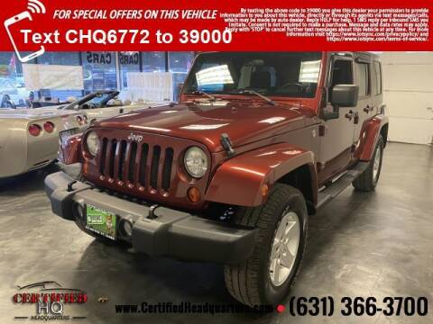 2007 Jeep Wrangler Unlimited for sale at CERTIFIED HEADQUARTERS in St James NY
