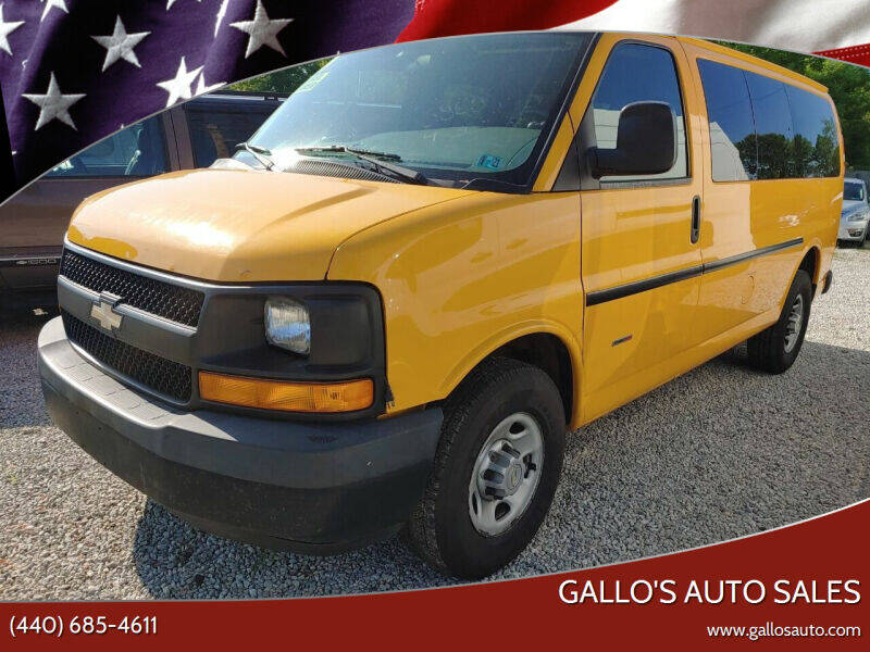 2009 Chevrolet Express Cargo for sale at Gallo's Auto Sales in North Bloomfield OH