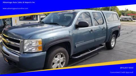 2010 Chevrolet Silverado 1500 for sale at Advantage Auto Sales & Imports Inc in Loves Park IL