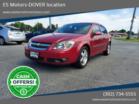 2010 Chevrolet Cobalt for sale at ES Motors-DAGSBORO location - Dover in Dover DE
