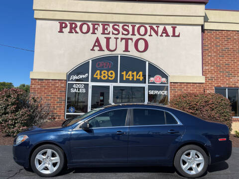 2011 Chevrolet Malibu for sale at Professional Auto Sales & Service in Fort Wayne IN