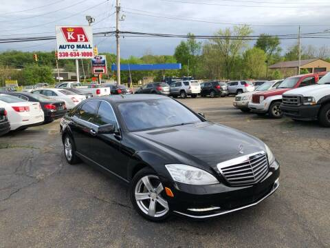 2010 Mercedes-Benz S-Class for sale at KB Auto Mall LLC in Akron OH