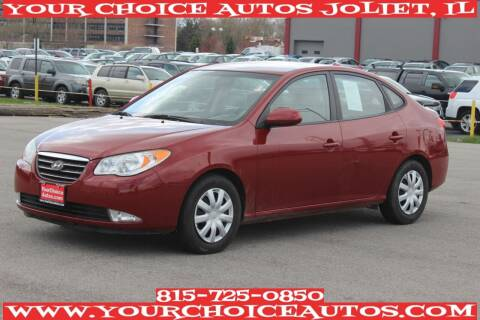 2008 Hyundai Elantra for sale at Your Choice Autos - Joliet in Joliet IL