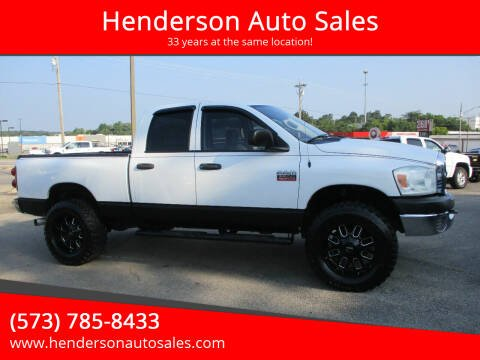 2008 Dodge Ram Pickup 2500 for sale at Henderson Auto Sales in Poplar Bluff MO