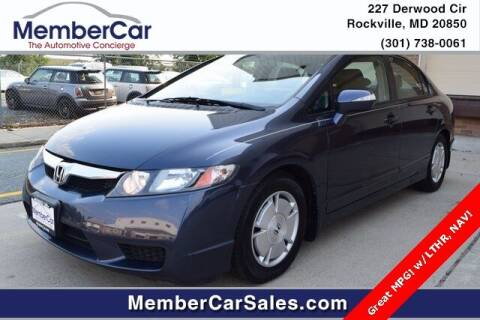 2009 Honda Civic for sale at MemberCar in Rockville MD