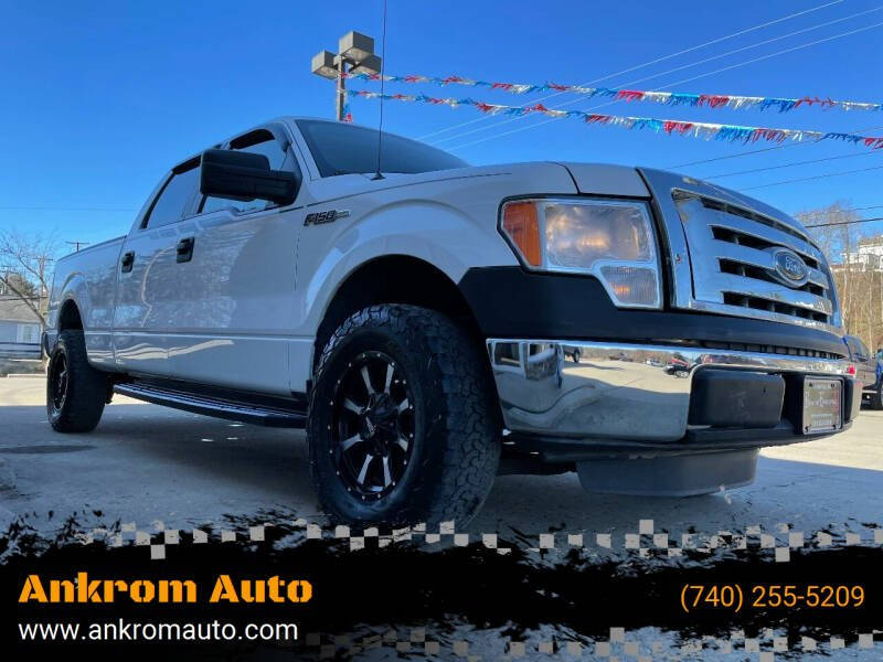 2011 Ford F-150 for sale at Ankrom Auto in Cambridge OH