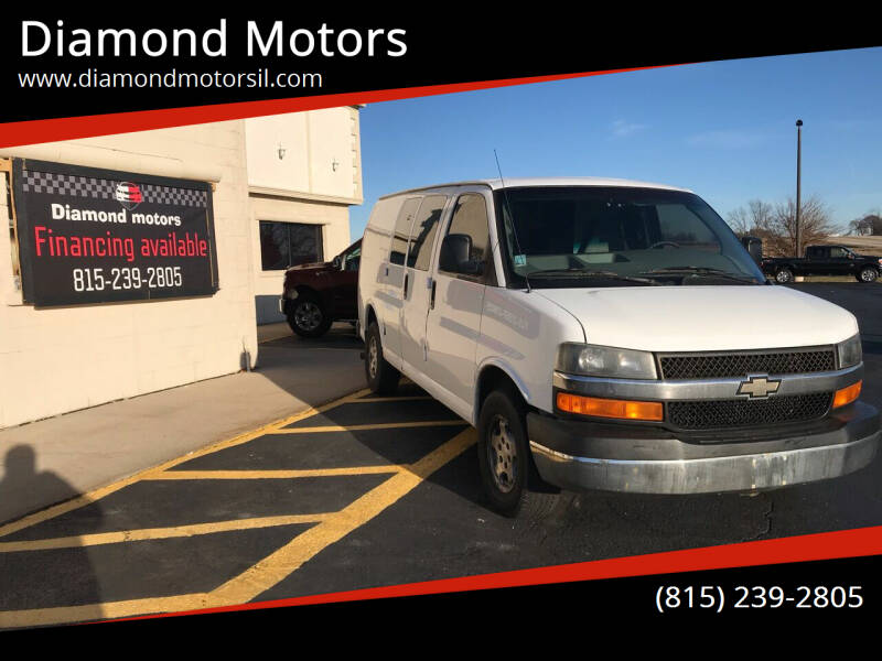 2007 Chevrolet Express Cargo for sale at Diamond Motors in Pecatonica IL