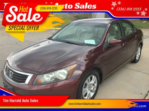 2008 Honda Accord for sale at Tim Harrold Auto Sales in Wilkesboro NC
