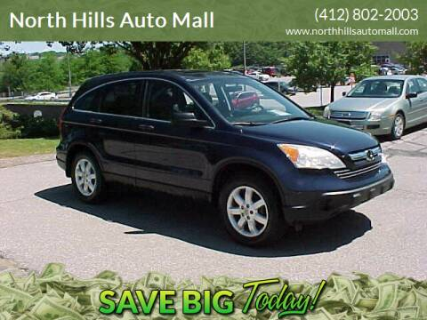 2007 Honda CR-V for sale at North Hills Auto Mall in Pittsburgh PA