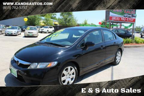 2009 Honda Civic for sale at E & S Auto Sales in Crest Hill IL