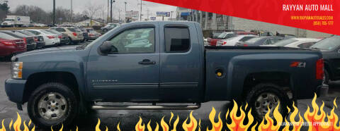 2011 Chevrolet Silverado 1500 for sale at Rayyan Auto Mall in Lexington KY