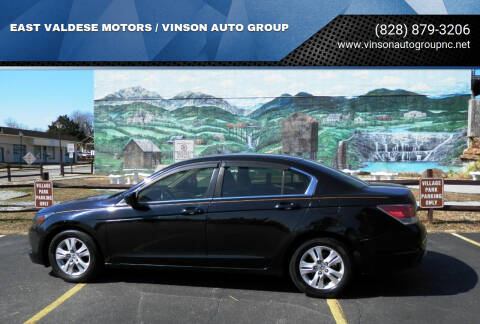2008 Honda Accord for sale at EAST VALDESE MOTORS / VINSON AUTO GROUP in Valdese NC