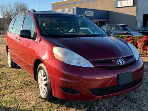 2008 Toyota Sienna for sale at Essen Motor Company, Inc in Lebanon TN