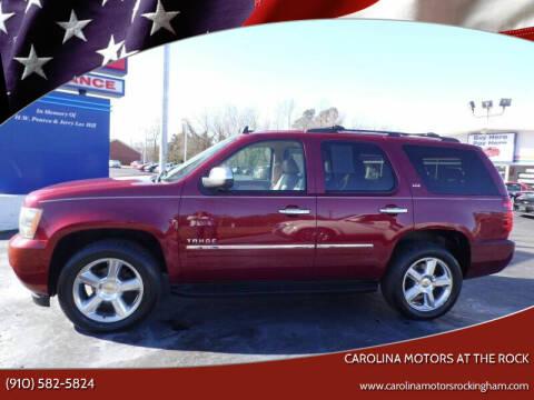 2011 Chevrolet Tahoe for sale at Carolina Motors at the Rock - Carolina Motors-Thomasville in Thomasville NC