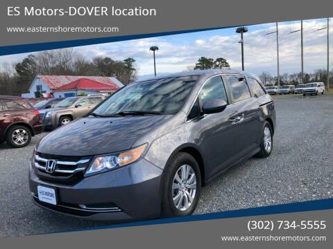 2014 Honda Odyssey for sale at ES Motors-DAGSBORO location - Dover in Dover DE
